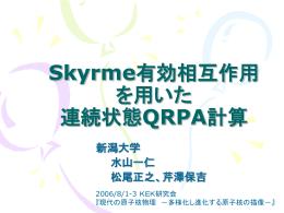 Skyrme連続状態QRPA理論と 不安定核物理