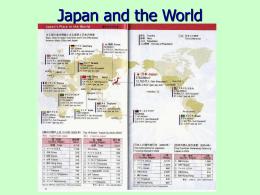 日本と英国の比較