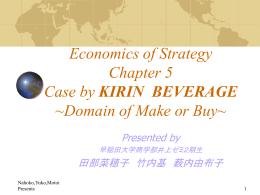 参考:『日経ビジネス』2003年6月16日号46~48頁