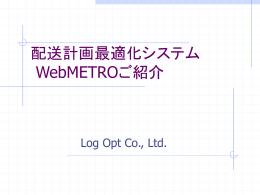 WebInv Introduction