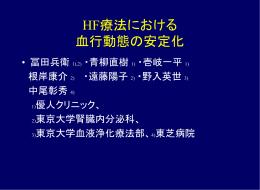 ダウンロード - 優人大泉学園クリニック