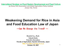 Food Education Law - Kyushu University, Faculty of Agriculture