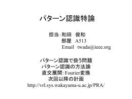 WPR-1