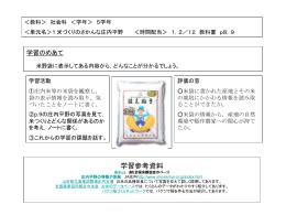 2時間 - So-net