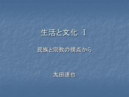 スライド(Microsoft PowerPoint 形式)