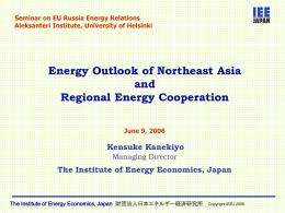 7 The Institute of Energy Economics, Japan 財団法人日本エネルギー