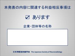 日本語(PPT:152KB)