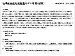 20081002_4shiryou5_4