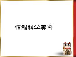 2 - 香川大学医学部