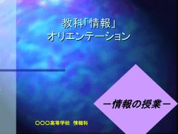 ア プレゼンテーション(15分)
