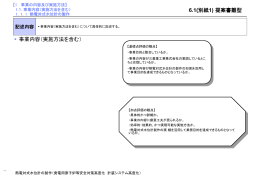 (ppt版はこちら(215KB))