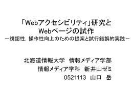 0521113-20090202