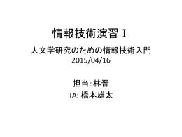 2015.04.16