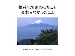 「shizuoka」をダウンロード