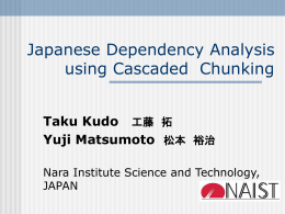 Japanese Dependency Analysis using Cascaded