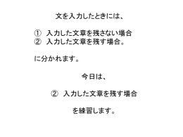 スライド 1 - shinobi.jp