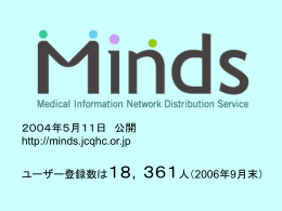 Minds PLUS