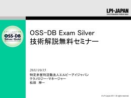 2011/10/15 - OSS-DB