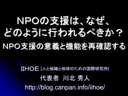 1210_supportCtr_basic_hokkaido