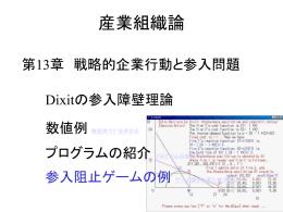 io_(ch13).