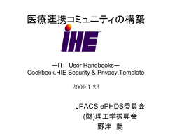 IHE-ITI White Paper