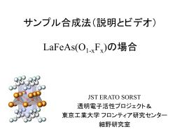 SynthesisSC - 東京工業大学応用セラミックス研究所