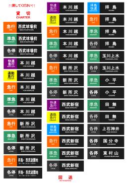 サンプルダウンロード(PowerPoint) - D`s STATION in SAKURA