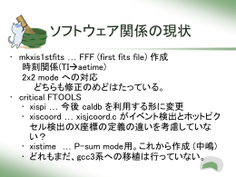 フライトキャル (松本)
