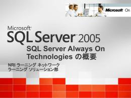 SQL Server - Microsoft