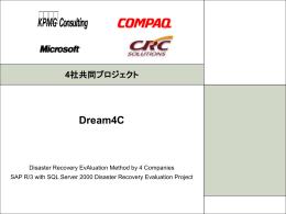 Dream4C