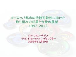 日本語版 - LORC