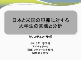 Japanese PPT