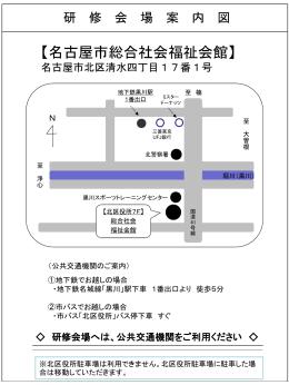 会場地図をダウンロード
