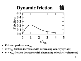 分布関数 distribution fuction
