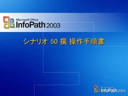 2 - Microsoft