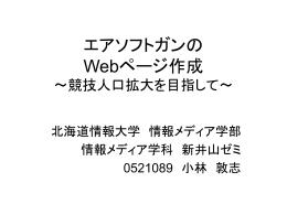 0521089-20080831