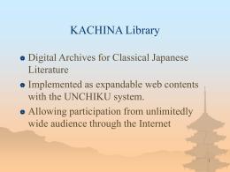 デジタル放送/ブロードバンド技術を用いた 高等教育のためのコンテンツ