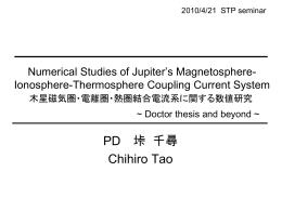 PPT - 太陽系科学研究系