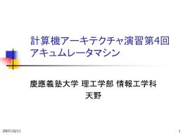 DOUT[3:0] - iguchi