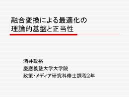 interview2 - 酒井 政裕 (SAKAI Masahiro)