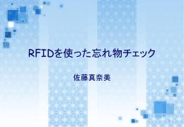 03k0115 佐藤
