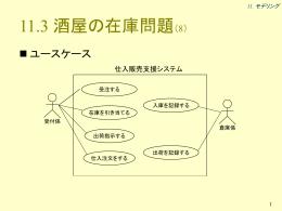 ppt形式