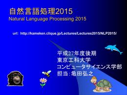 ppt - 思考と言語研究室