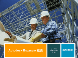 Autodesk Collaboration Services