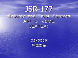 JSR-177