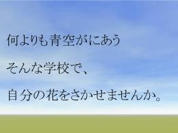 東与賀中学校 - nifty