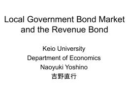 NO. 1 - Keio University