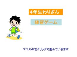 わり算ゲーム2