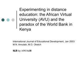 Experimenting in distance education: the African Virtual University