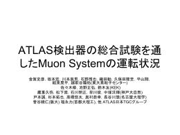 ATLAS検出器の総合試験を通したMuon Systemの運転状況